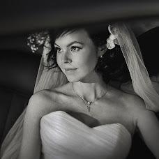 Wedding photographer Nik Shirokov (nshirokov). Photo of 09.02.2018