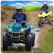 Quad Bike ATV Racer 2017 (game)