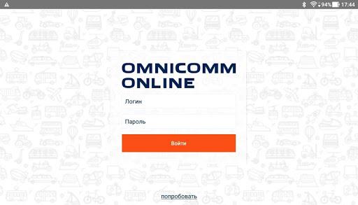 Omnicomm Online 3.4.0 screenshots 7
