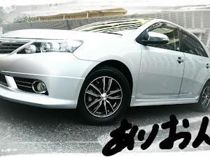 アリオン NZT260 A15Gパケ  2012年式のカスタム事例画像 まァ~☆パパさんの2020年01月30日13:05の投稿
