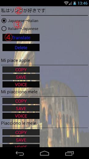 イタリア語翻訳 まとめて翻訳 一括翻訳 一挙に翻訳