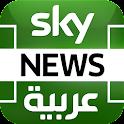Sky News Arabia - Football icon