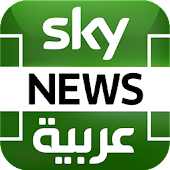 Sky News Arabia - Football