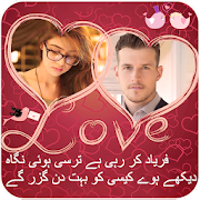 App Romantic Love Photo Frames 2018 new APK for Windows Phone