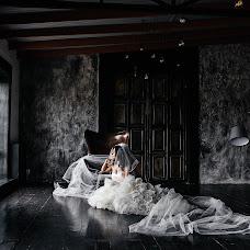 Wedding photographer Natalya Syrovatkina (syroezhka). Photo of 20.05.2018