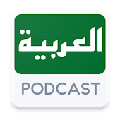 Arabic Podcast