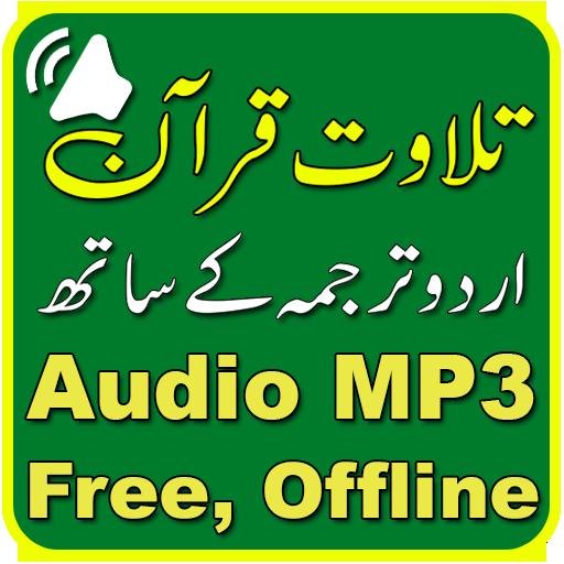full quran mp3 free download with urdu translation