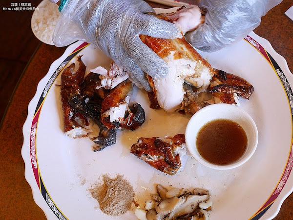 古早味甕窯雞|宜蘭礁溪最火紅的古早味甕窯雞