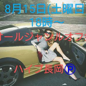 180SX RPS13のカスタム事例画像 新潟まっつ〜Class of Yellow-黄組さんの2020年07月04日20:44の投稿
