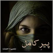 Peer E Kamil URDU novel