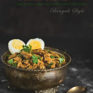 Chicken Bharta Kolkata Style | Bengali Chicken Bharta