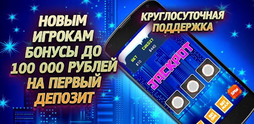 Удача - игровые слоты game (apk) free download for Android/PC/Windows screenshot