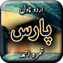Paras by Nimrah Ahmed - Urdu Novel Offline icon