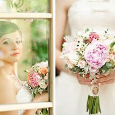 Wedding photographer Nastya Guz (Gooz). Photo of 26.09.2013