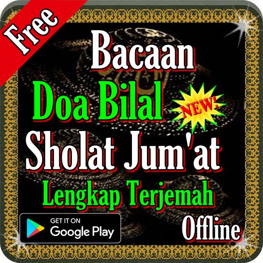 Bacaan Bilal Sholat Jum'at Lengkap 2.7 screenshots 1