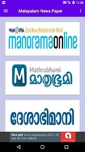 Malayalam News Paper - മലയാളം വാർത്തകൾ - ePapers - náhled