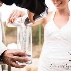 Wedding photographer Eva Del Pozo (delpozo). Photo of 12.07.2015