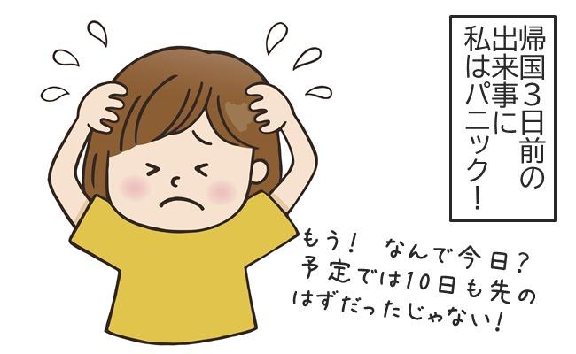 生理 に なる 夢 【夢占い】生理になる夢の意味は?ナプキン、妊娠、漏れる、生理痛、...