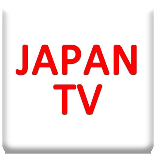 Download APK JAPAN Pocket TV app 2 0 0 App For Android
