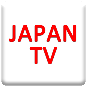 How to install JAPAN Pocket TV 2 0 0 mod apk for android