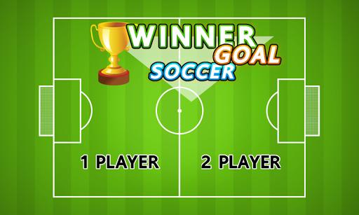 우승자 목표 축구