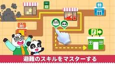 ベビーパンダの子どもの安全のおすすめ画像2