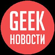 GNews- читай любимые сайты о высоких технологиях