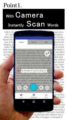 Smart Dictionary - Scan Words  With Camera 5.2.1 PC u7528 1