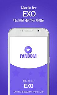 매니아 for EXO(엑소)팬덤 - náhled