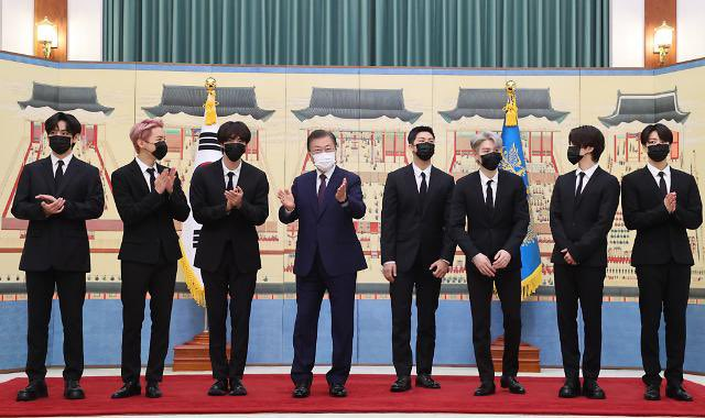 bts and pres moon