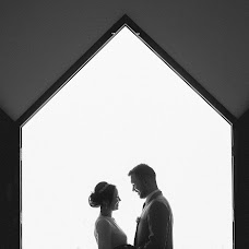 Wedding photographer Rafael Tavares (rafaeltavares). Photo of 29.05.2017