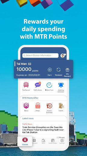 mtr mobile screenshot 2
