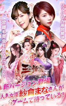 王室姫蜜-夜に蠢くお姫様たちの禁断大奥のおすすめ画像1