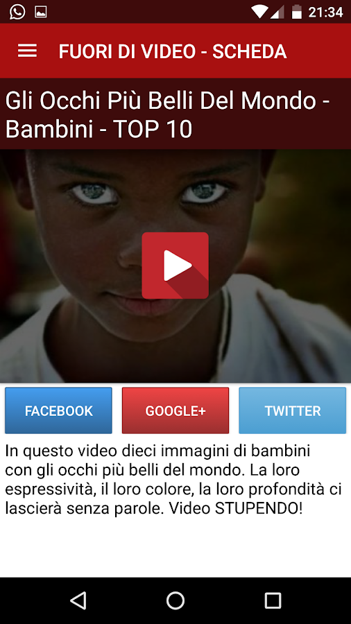 Fuori di Video - Video Tube- screenshot