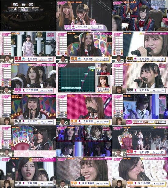 (TV-Variety)(720p+1080i) 第10回AKB48世界選抜総選挙2018 180616