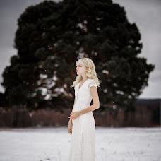 Wedding photographer Olga Goloviznina (goloviznina). Photo of 12.11.2015