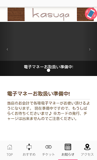 玩免費遊戲APP|下載美容室kasuga app不用錢|硬是要APP