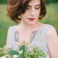 Wedding photographer Katya Kurnikova (katyakurnikova). Photo of 01.07.2018