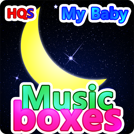 My baby Music Boxes HQS (Lite)