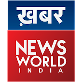 News World India Hindi