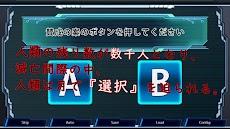 【ノベルゲーム】テレキト -MOON STORY- 【SF】【無料】のおすすめ画像5