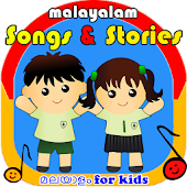 Malayalam Kids's Songs & Story