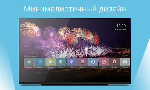 TvHome Launcher 4.1 screenshots 6