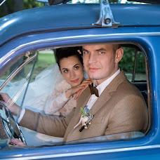 Wedding photographer Ekaterina Vysockaya (vysotskaya). Photo of 04.10.2016