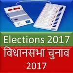 Vidhan Sabha Election 2017 Icon