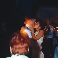 Wedding photographer Petr Kapralov (kapralov). Photo of 03.10.2018