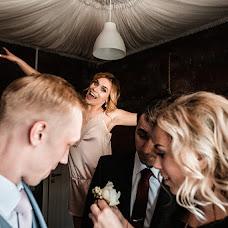 Wedding photographer Kristina Girovka (girovkafoto). Photo of 19.06.2018