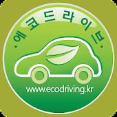 에코드라이브(교통안전공단)