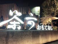 茶六(台中店)