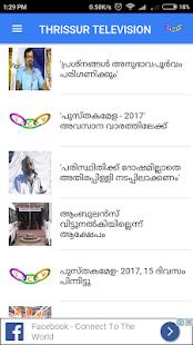TCV Online - náhled